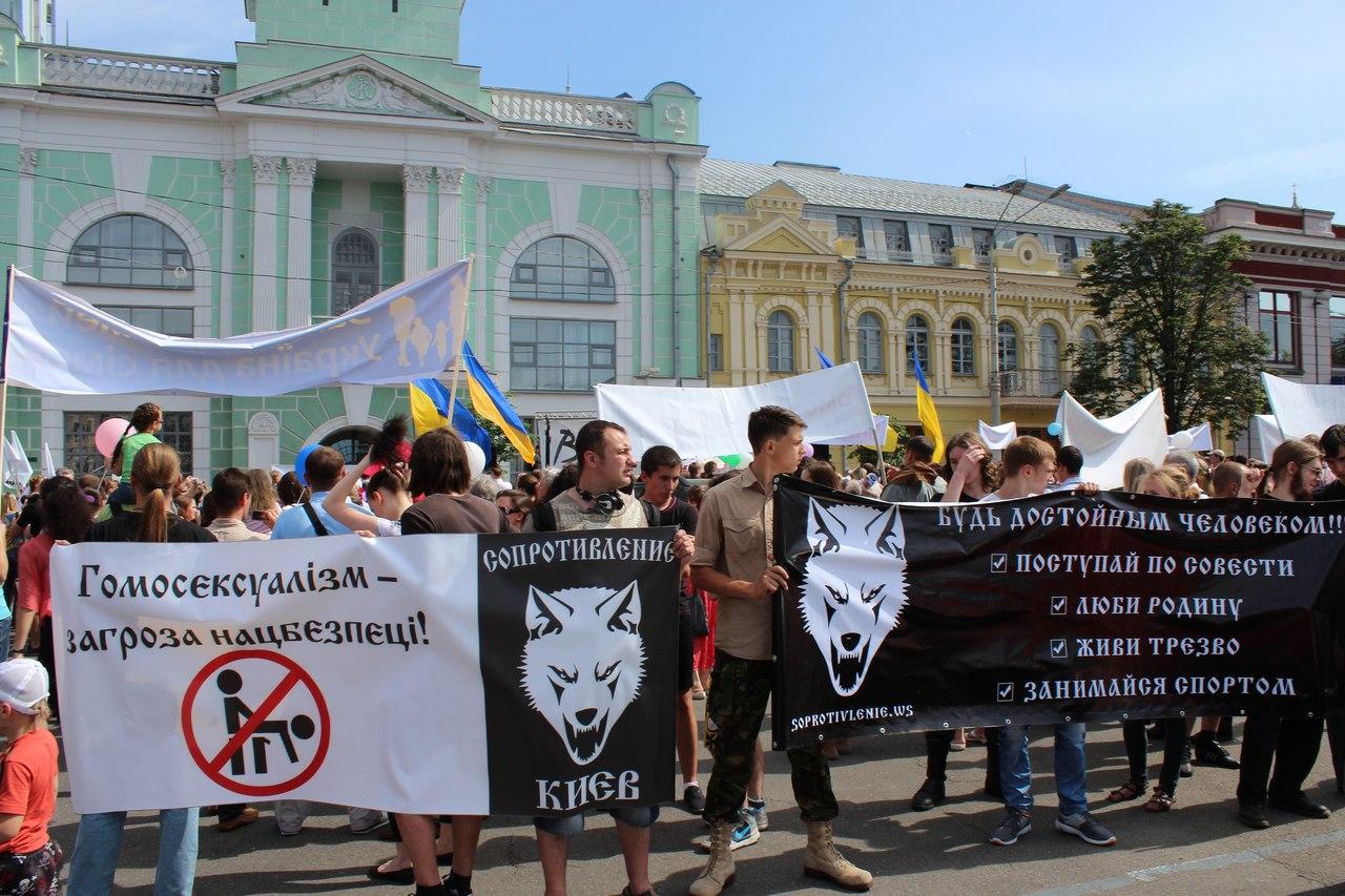 gei-kiev-ukraina
