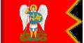 Войсковой флаг ВЗ