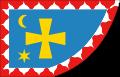 Флаги казацких сотен Киевского и Черниговского полков